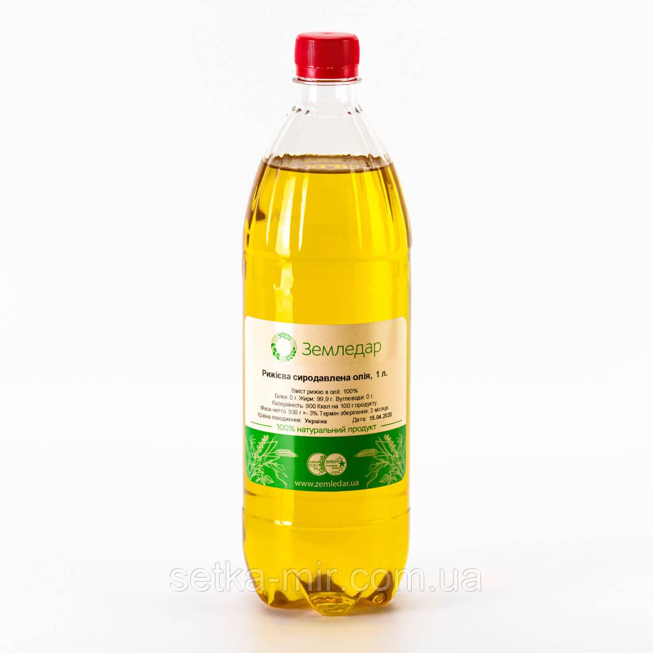 Рыжиковое масло 1 л сертифицированное без ГМО сыродавленное холодного отжима