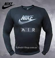 Мужской свитшот NIKE (Найк) AIR черный. Реплика Турция. Весна Осень. Мужская одежда. Black