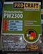 Кутова шліфувальна Машинка PROCRAFT PW-2300 230 мм (плавний спуск, поворотна ручка), фото 5