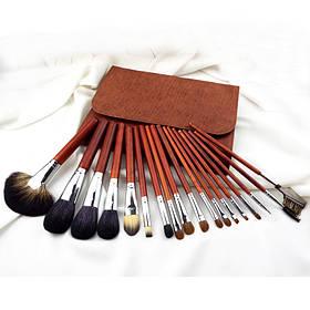 Професійний набір кистей для макіяжу в сумочці, 18 шт., коричневий. Кисті для макіяжу, професійні.
