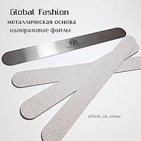 Пилка-основа металлическая прямая Global Fashion