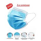 Защитная маска для лица Vidvie 25 штук, фото 2