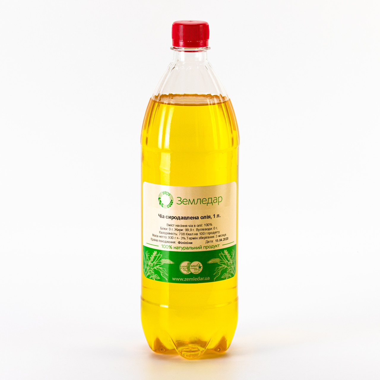 Чиа масло 1 л сертифицированное без ГМО сыродавленное холодного отжима