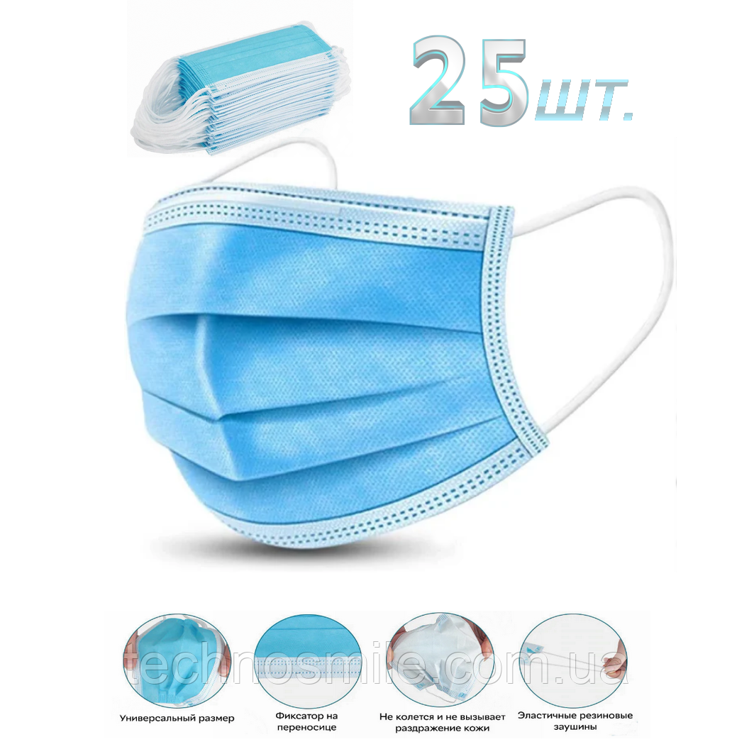 Защитная маска для лица Vidvie 25 штук
