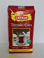 Турецкий чёрный чай 500 грамм Caykur Tiryaki