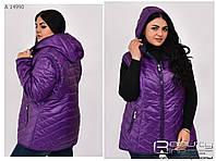 Женская куртка большого размера Украина Размеры: 50/52/54/56/58/60/62/64