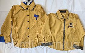 Сорочка для хлопчика 1-4