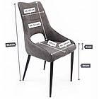 Сучасне крісло стілець Bonro B-687 для кухні, вітальні, фото 6