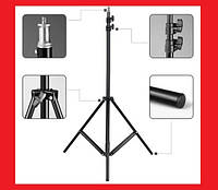 Штатив-тринога STAND 2,15 м для кільцевих ламп
