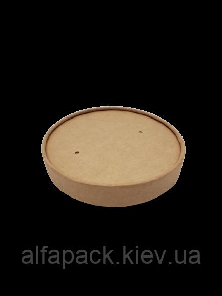 Кришка крафтовая 96мм для супников 250мл, 350мл, 470мл, упаковка 50шт, (5,20 грн/шт).