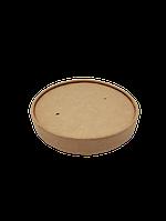 Кришка крафтова 96мм для супників Oz/250мл, 350мл, 470мл, упаковка 50шт, 5,20 грн/шт)., фото 1