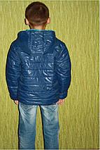 Весняна куртка для хлопчика, фото 3