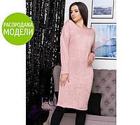 """Свободное платье большого размера """"Стефани""""  Батал  Распродажа модели #A/S"""
