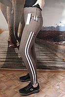 Леггинсы спортивные коричневые с лампасами