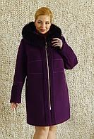 Кашемировое зимнее пальто батальных размеров (44-58), разные цвета