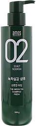 Укрепляющий шампунь для жирной кожи головы  AMOS Professional 02 The Green Tea Shampoo Fresh, 500 г