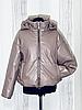 Демисезонная женская куртка модная из экокожи, фото 8
