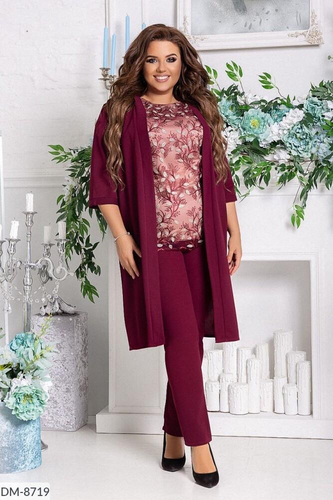 Костюм тройка кардиган + брюки + блузка (Батал)