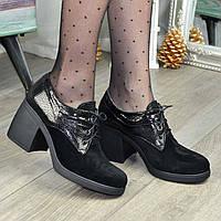 Туфли женские на шнуровке, натуральная замша и замша с лазерным напылением