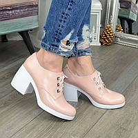 Туфли кожаные женские на широком каблуке. Цвет пудра