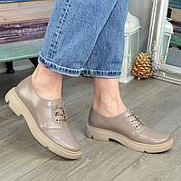 Туфли женские кожаные на шнуровке, низкий ход. Цвет визон