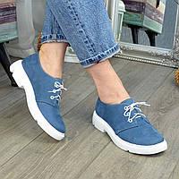 Туфли женские голубые на шнуровке, низкий ход. Натуральная кожа нубук
