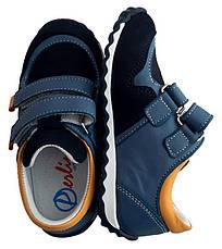 Кросcовки Perlina 4SINIY Синий, фото 3