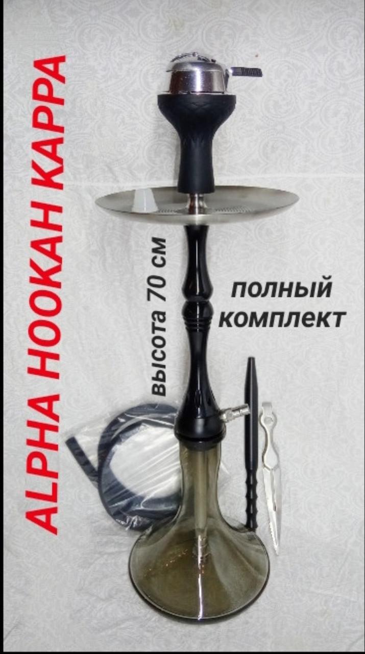 Кальян    Alpha Hookah   комплекте Калауд рифленый  и чаша сликоновая шланг софт тач