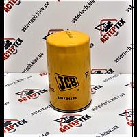 Фільтр масляний JCB 320 / 04133A для JCB 3CX, 3CX Super, 4CX