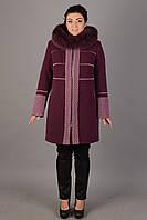Кашемировое зимнее пальто батальных размеров (46-58), разные цвета