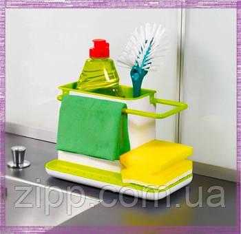 Органайзер для кухонной раковины Caddy Sink 3 в 1  Универсальный органайзер для щеток, губок, мыла и полотенца