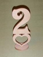 Цифра 2 (на подставке с сердцем)