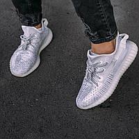 Жіночі Кросівки Adidas Yeezy Boost 350 V2 All Reflective адідас ізі буст рефлективні, фото 1