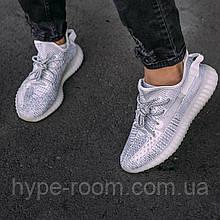 Женские Кроссовки Adidas Yeezy Boost 350 V2 All Reflective адидас изи буст рефлективные