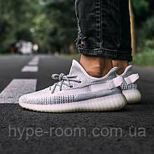 Женские Кроссовки Adidas Yeezy Boost 350 V2 Static адидас изи буст рефлективные шнурки