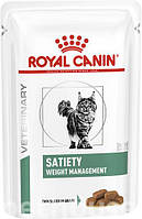 Royal Canin Satiety Weight Management Feline Pouches при ожирінні і надлишковій вазі, 85г