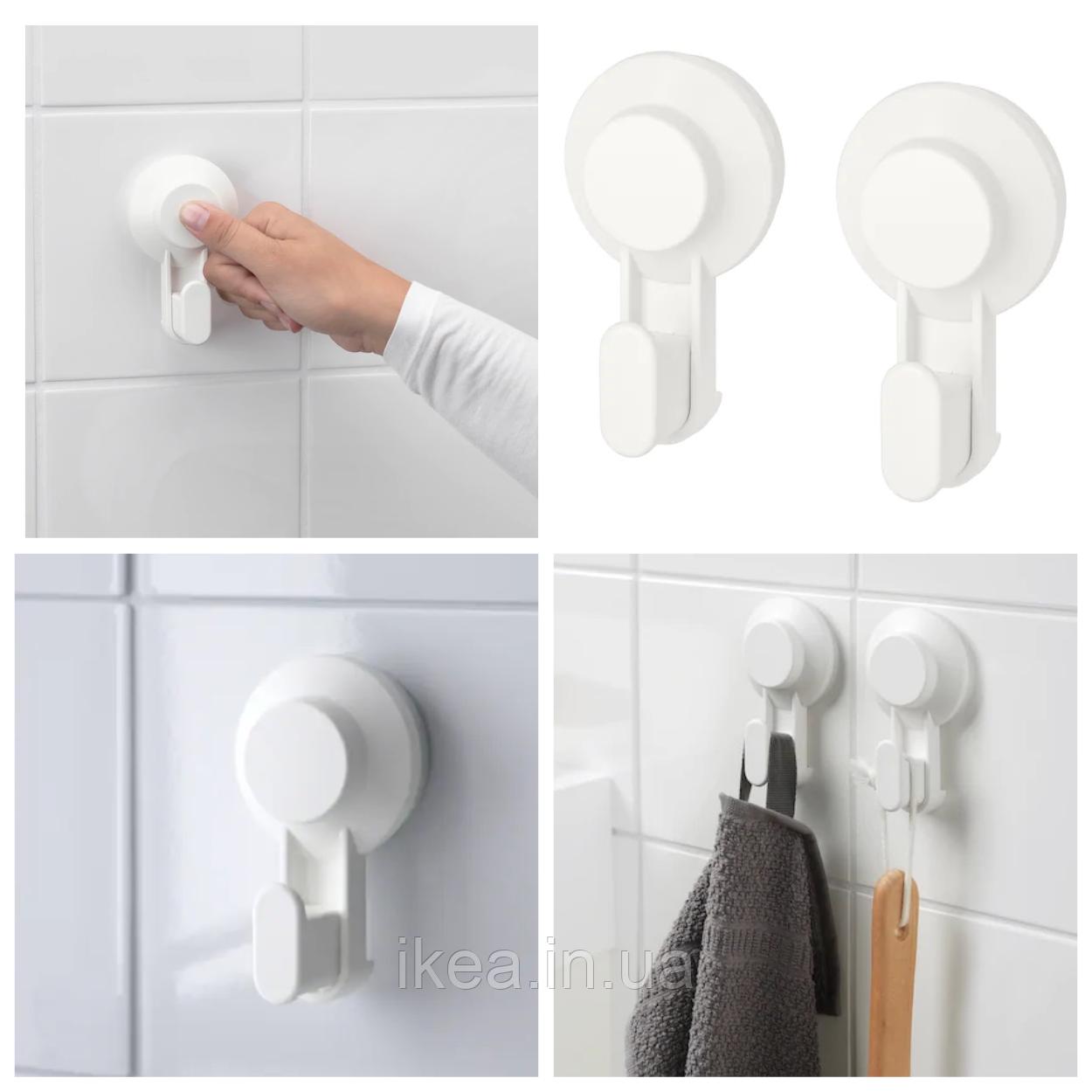 Гачки з вакуумною присоском IKEA TISKEN білі 2 шт вішалки для рушників ІКЕА ТІСКЕН