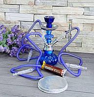 Кальян синій 26 см на 3 персони з вугіллям і фольгою