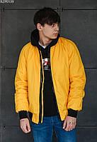 Бомбер Staff turo yellow желтый BZP0139