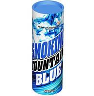 Дим синій 45мм,  30сек