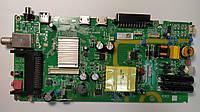 Материнська плата MAIN MS36633-ZC01-01 для телевізорів KIVI 40 FB50BU, фото 1