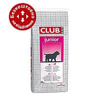 Royal Canin Club Pro Junior 20кг -корм для цуценят від 2 до 12 місяців