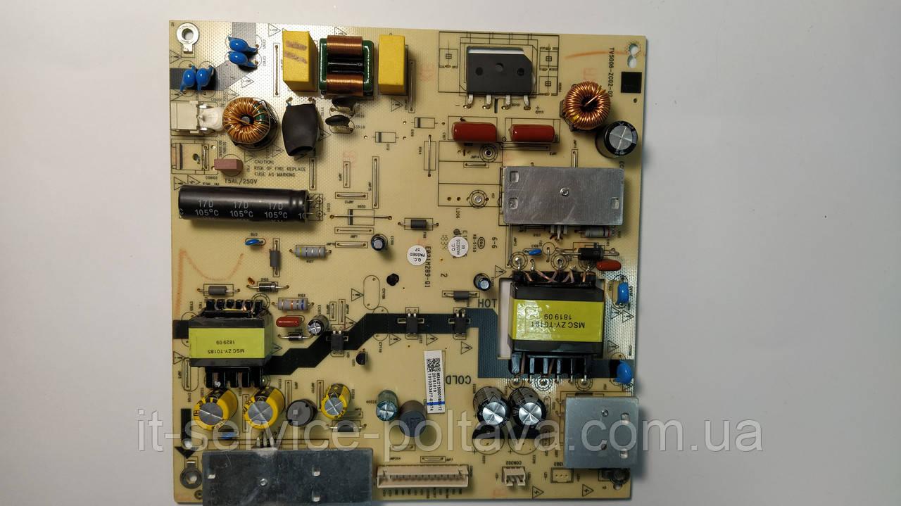 Блок живлення EO21M289-01 для телевізорів KIVI 40UR50GU