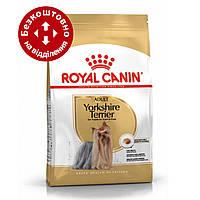 Royal Canin Yorkshire 7,5кг корм для собак породы йоркширский терьер