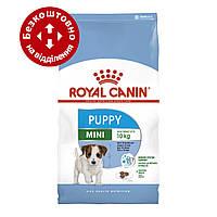 Royal Canin Mini Puppy 8кг для цуценят міні порід