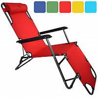 Садовое кресло шезлонг с подголовником Bonro 153 см лежак раскладной