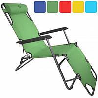 Садовое кресло шезлонг с подголовником Bonro 153 см лежак раскладной Темно-зеленый