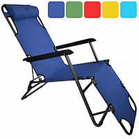 Садовое кресло шезлонг с подголовником Bonro 153 см лежак раскладной Темно-синий