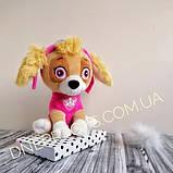 М'яка іграшка Щеня рожевий кокер-спанієль арт.00112-121, фото 6