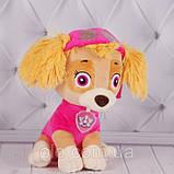 М'яка іграшка Щеня рожевий кокер-спанієль арт.00112-121, фото 4